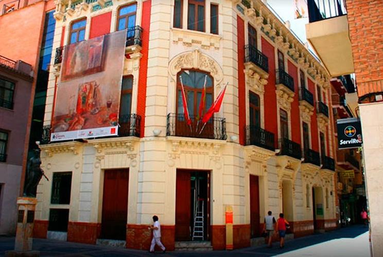 Imagen de una calle de Murcia